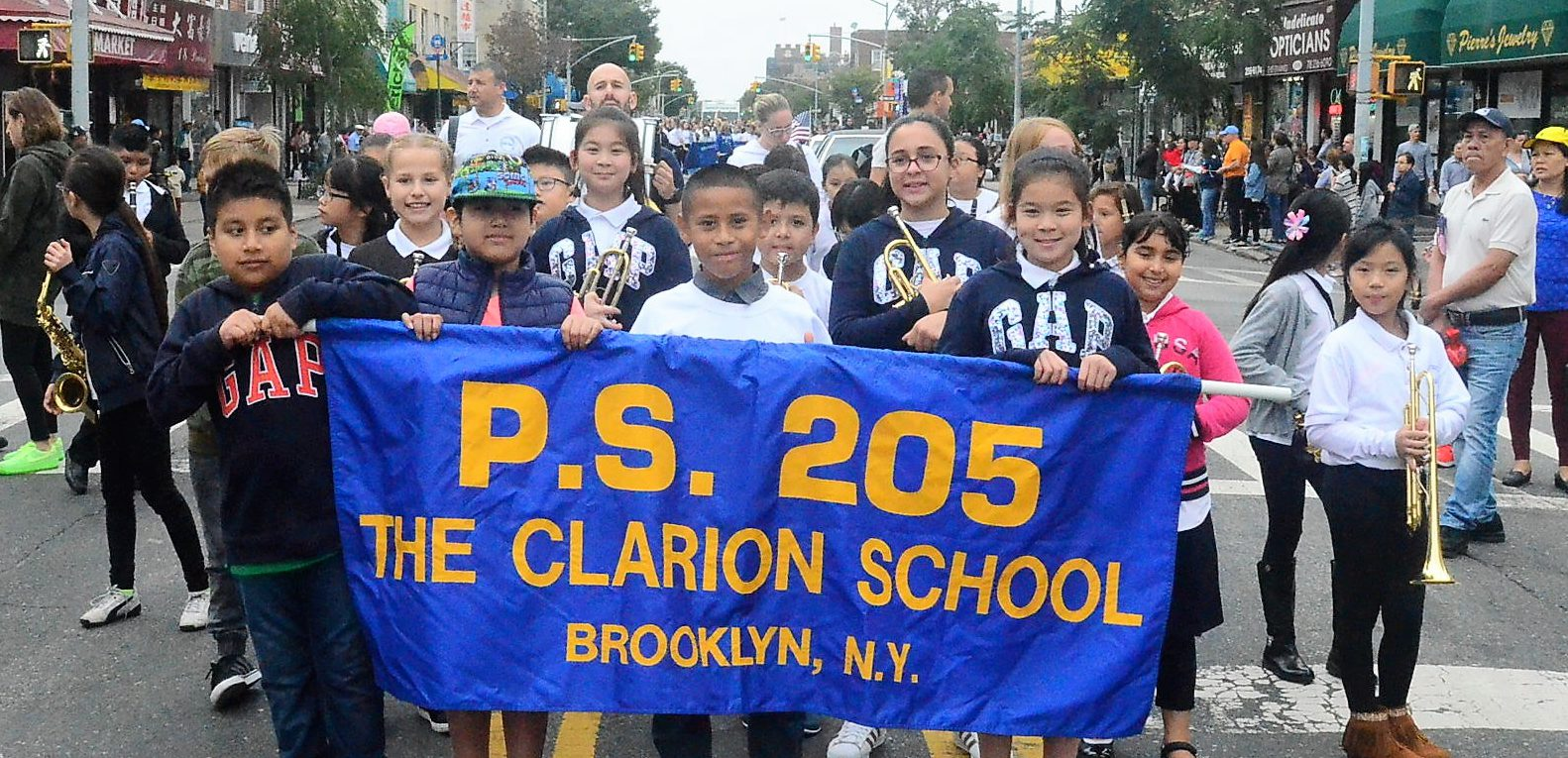ps 205 banner